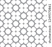 seamless vector pattern.... | Shutterstock .eps vector #1249570861