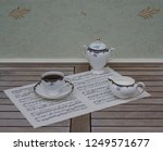 english teacup with saucer ... | Shutterstock . vector #1249571677