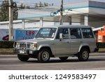 chiangmai  thailand   december... | Shutterstock . vector #1249583497