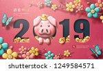 2019 lovely piggy new year... | Shutterstock .eps vector #1249584571