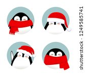 christmas winter avatar...