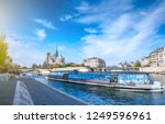 cathedral of notre dame de... | Shutterstock . vector #1249596961