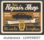 car repair service retro poster ...   Shutterstock .eps vector #1249598557