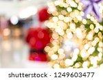 abstract background bokeh light ... | Shutterstock . vector #1249603477