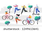 active people outdoor in the... | Shutterstock .eps vector #1249613641