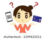 women suffering from cashless... | Shutterstock .eps vector #1249623211