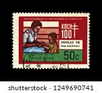 tanzania   circa 1982  post... | Shutterstock . vector #1249690741