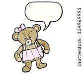 cartoon teddy bear | Shutterstock .eps vector #124969991