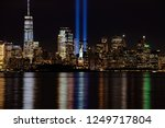 9 11 Memorial Lights With...