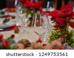 christmas food and ornaments | Shutterstock . vector #1249753561