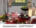 christmas food and ornaments | Shutterstock . vector #1249753567