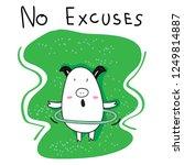fitness pig colorful motivation ... | Shutterstock .eps vector #1249814887