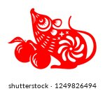 red paper cut rat chinese... | Shutterstock .eps vector #1249826494