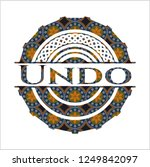 undo arabesque style badge.... | Shutterstock .eps vector #1249842097