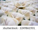 traditional chinese snack... | Shutterstock . vector #1249861531