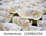 traditional chinese snack... | Shutterstock . vector #1249861534