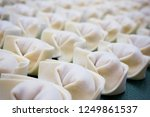 traditional chinese snack... | Shutterstock . vector #1249861537