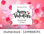 valentines day sale background... | Shutterstock .eps vector #1249868191