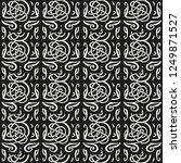 seamless geometric ornamental... | Shutterstock .eps vector #1249871527