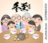 dong zhi means winter solstice...   Shutterstock .eps vector #1249884454
