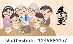 dong zhi means winter solstice... | Shutterstock .eps vector #1249884457