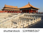 chinese forbidden city river | Shutterstock . vector #1249885267