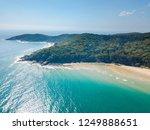 noosa national park aerial view ... | Shutterstock . vector #1249888651
