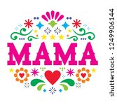 mother's day vector greeting... | Shutterstock .eps vector #1249906144
