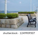 relax moment in meriken park ... | Shutterstock . vector #1249909507
