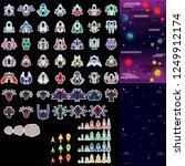 set of colourful spaceships ...   Shutterstock .eps vector #1249912174