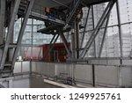 portland  oregon   aug 25 ...   Shutterstock . vector #1249925761