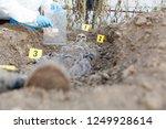 crime scene investigation   Shutterstock . vector #1249928614