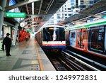 bangkok  thailand   dec 1   bts ...   Shutterstock . vector #1249972831