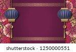 happy chinese new year retro...   Shutterstock .eps vector #1250000551