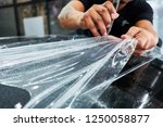 close up of paint protection... | Shutterstock . vector #1250058877