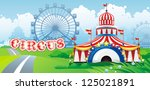 abstract classical circus tent... | Shutterstock .eps vector #125021891