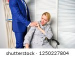sexual harassment at work.... | Shutterstock . vector #1250227804