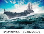 warship goes through the rough atlantic - This image is an illustration