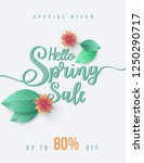 spring sale banner with green... | Shutterstock .eps vector #1250290717