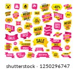 sale banner. super mega... | Shutterstock .eps vector #1250296747
