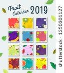fruit calendar 2019. flat...   Shutterstock .eps vector #1250301127