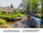giethoorn  netherlands   july 4 ... | Shutterstock . vector #1250301997