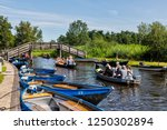 giethoorn  netherlands   july 4 ... | Shutterstock . vector #1250302894