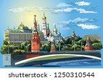 cityscape of embankment of... | Shutterstock .eps vector #1250310544