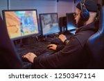 team of teenage gamers plays in ... | Shutterstock . vector #1250347114