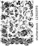 floral elements | Shutterstock .eps vector #12503593