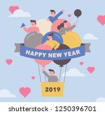 happy new year greeting card... | Shutterstock .eps vector #1250396701