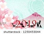boar new year card japanese... | Shutterstock .eps vector #1250453044