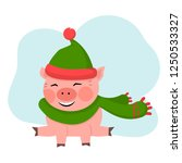 pig sits with green hat and...   Shutterstock .eps vector #1250533327