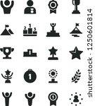 solid black vector icon set  ...   Shutterstock .eps vector #1250601814